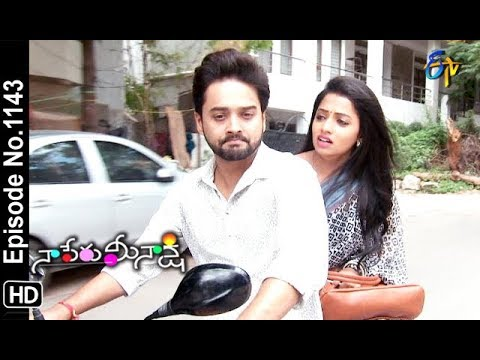 Naa Peru Meenakshi | 30th October 2018 | Full Episode No 1143 | ETV Telugu