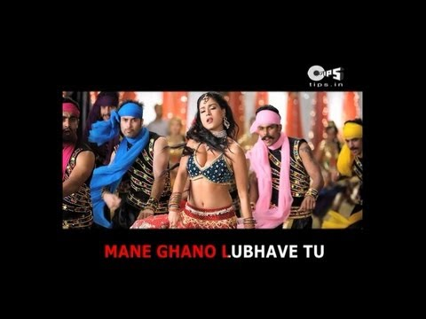 Main To Teri Fann Ban Gayi with Lyrics - Sunidhi Chauhan - Tere Naal Love Ho Gaya - Sing Along