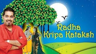 Radha Kripa Kataksh Stotram | Shri Krishna | Shankar Mahadevan | Devotional