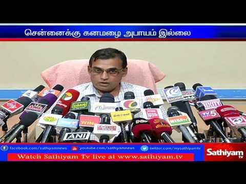 There is no risk due to rain in Chennai - Meteorological Center
