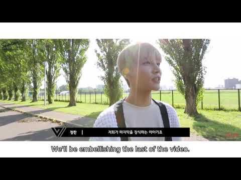 [ENGSUB] MAKING FILM SEVENTEEN -  VOCAL TEAM - '바람개비' M/V BEHIND SCENE