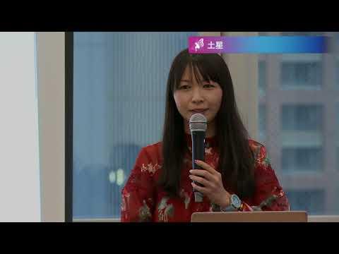オンラインのホロスコープセミナーがリニューアルです☆動画でリアルな推移が見れてしまう件