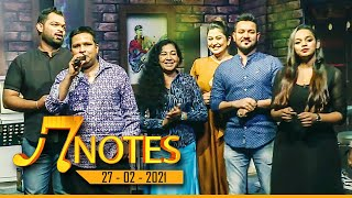 7 NOTES | Siyatha TV | 27 - 02 - 2021