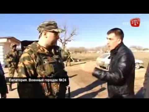 Видео ПН: Разговор российских военных с жителями Крыма