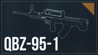 Battlefield 4: QBZ-95-1 Waffen Guide - Zu Recht kaum benutzt? (Battlefield 4 Gameplay)