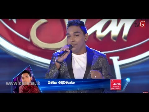 Dream Star Season 7 | Final 36 ( 03rd Group ) Khanika Edirimanna | 15-07-2017