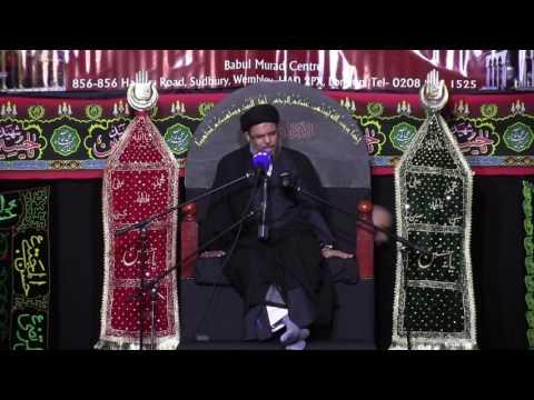 Ayatullah Sayed Aqeel Algharavi | Muharram 1438/2016 | Majlis 1