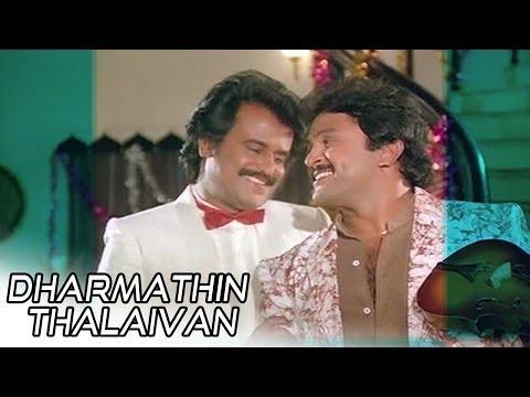 Rajinikanth's Dharmathin Thalaivan Tamil Full Movie video