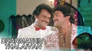 Thalaivan - Rajinikanth's Dharmathin Thalaivan Tamil Full Movie : Prabu, Suhasini