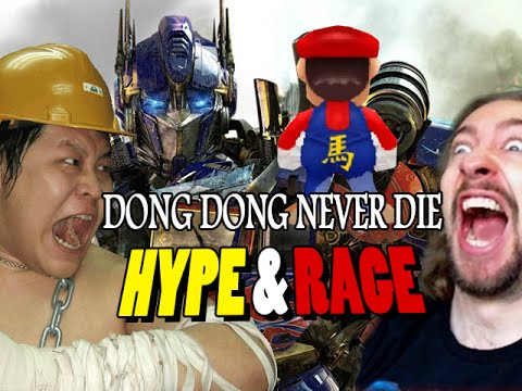DONG DONG NEVER DIE: Hype & Rage Compilation