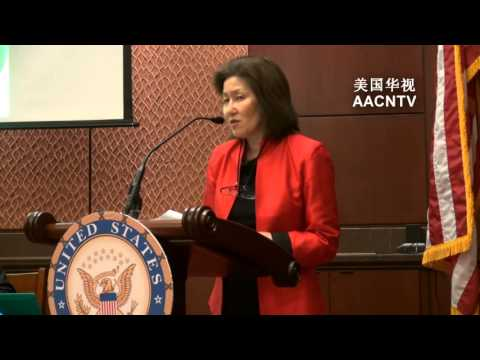 2014 Capitol Forum on China's Environment 中国环境论坛 - PART I