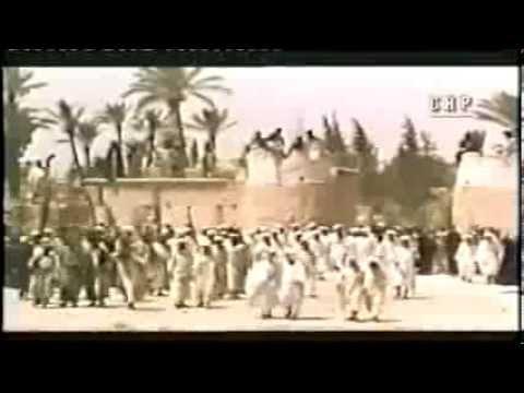 History Of Madinah Munawwarah  ( Bangla ) video