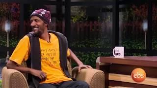 ቢንያም በለጠ (ሜቄዶንያ) በማን ከማን ከመሳይ ጋር ሾው ክፍል 1]Biniam Belete (Mekedonia)[On Man Ke Man with Messay Show]