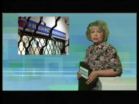 Десна-ТВ: День за днем от 10.06.2016