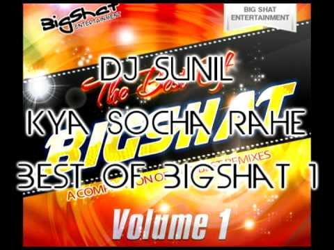 Dj Sunil - Kya Socha Rahe - Best of Bigshat Volume 1