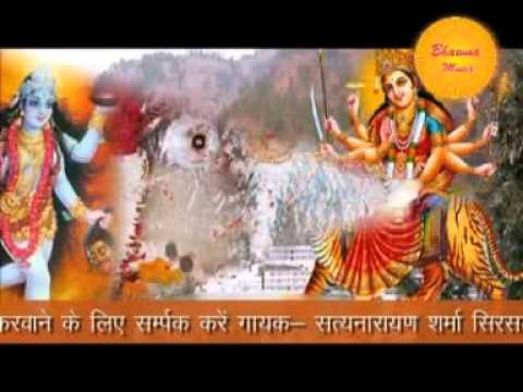 Man Ki Sochi Puri-Haryanvi Latest Devotional Maa Sherawali Special...