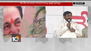 Minister Jagadiswar Reddy Visit 31st Hyderabad National Book Fair 2018 | TS