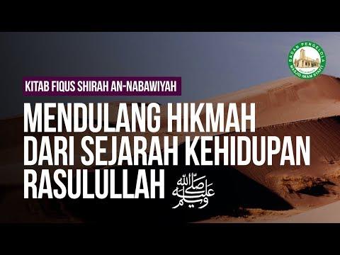 Mendulang Hikmah Dari Sejarah Kehidupan Rasulullah ﷺ - Ustadz Ahmad Zainuddin Al Banjary