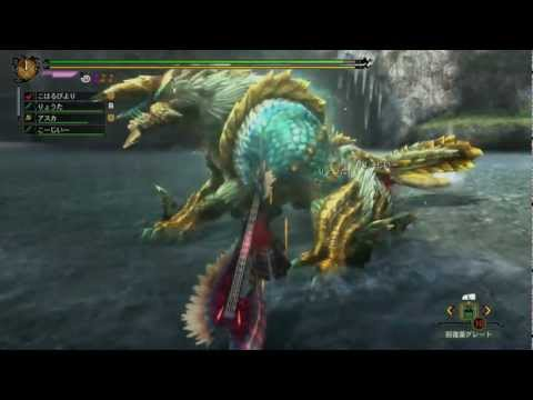 Monster Hunter 3 Ultimate G-rank 2 Zinogre Quest JPN ver