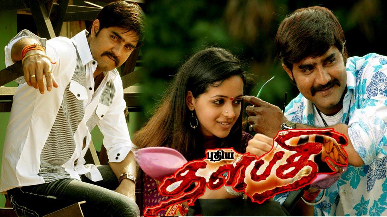 Tamil full movie PUTHIYA THALAPATHI | Full HD Movie