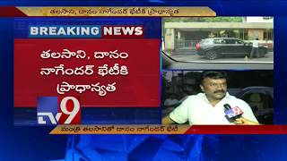2 States Bulletin || Top News From Telugu States || 22-06-2018