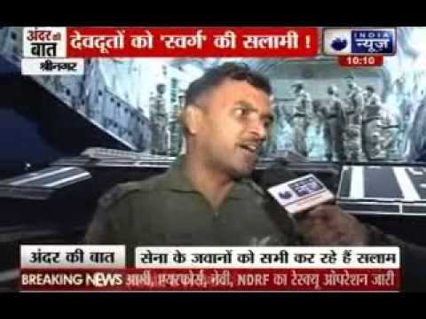 Andar Ki Baat: 200 people died in Jammu & Kashmir floods