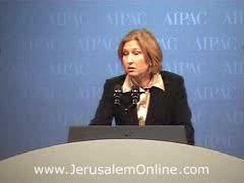 AIPAC 2007 - Tzipi Livni