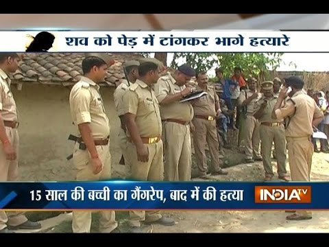 15-year-old Girl Gang-raped and Murdered in Uttar Pradesh