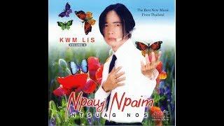 Kwm lis collection song 2018 - Suab Nkauj Hmoob Kho Siab - Nkauj Kho Siab Heev - Hmong Sad Song 2018