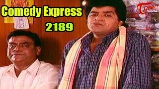 Comedy Express 2189   Back to Back   Latest Telugu Comedy Scenes   #TeluguOne