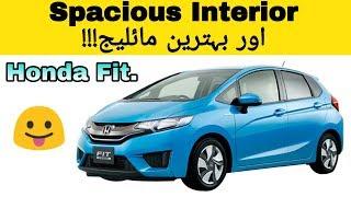 Honda Fit full review | interior | exterior | Price | Auto Car.