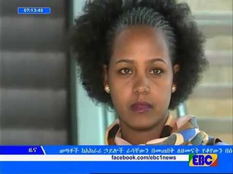 #EBC interpol arestes ethiopian women for stealing 9 million birr