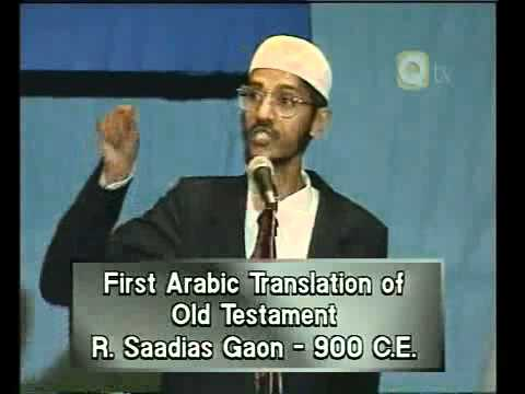 Dr. Zakir Naik - Is The Quran God's Word (full Lecture) video