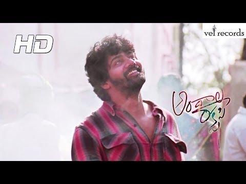 Andala Rakshasi Video Songs - Ye Mantramo Song - Vel Records