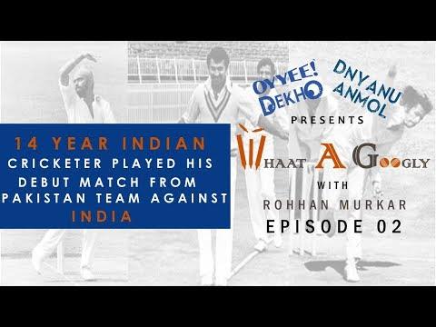 Whaat A Googly   With Rohhan Murkar   Sachin Tendulkar Special   Cricket Show   S01   E02