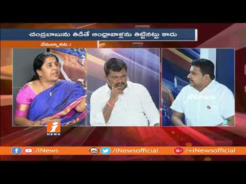 Sentiment Politics Raise in Telangana After KTR Comments on Andhra Settlers | Debate | P1 | iNews