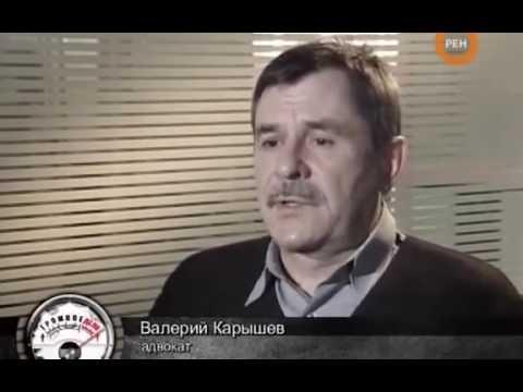 Профессия КИЛЛЕР