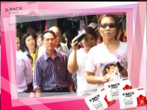 เพ มขนาด ขยายขนาดจาก vimax thailand com how to make do everything