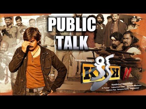Kick 2 Movie Public Talk   Review   Response   Ravi Teja   Rakul Preet Singh – Gulte.com Photo Image Pic