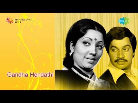 Ganda Hendathi | Innu Innu Hatthira song