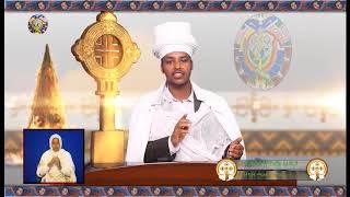 Ethiopian Ortodox Meskel Dmera 2010