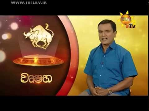 tharu walalla|eng