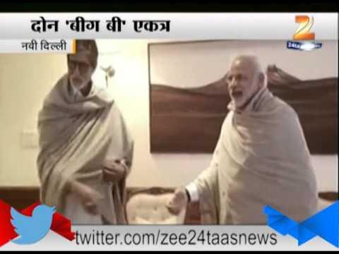 Amitabh Bachan Meets Narendra Modi