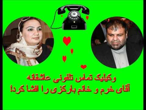 Wikileak: Karim Khuram & Shokoria Barekzai love story
