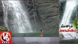 Mutyala Jalapatam Water Falls Attracts Tourists Across Telangana | Jayashankar Bhupalpally