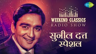 download lagu Weekend Classic Radio Show  Sunil Dutt Special  gratis