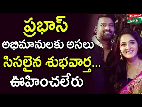 Very Happy News to Prabhas Fans | Prabhas Marriage | Prabhas Upcoming Movies | Tollywood Nagar