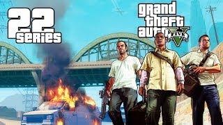 Прохождение Grand Theft Auto 5 (GTA V) #22 - Разведка в порту