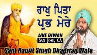 "download lagu ""rakh Pita Prabh Mere""  Sant Ranjit Singh Dhadrian gratis"