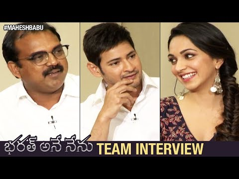 Bharat Ane Nenu Movie Team Interview | Mahesh Babu | Kiara Advani | Koratala Siva
